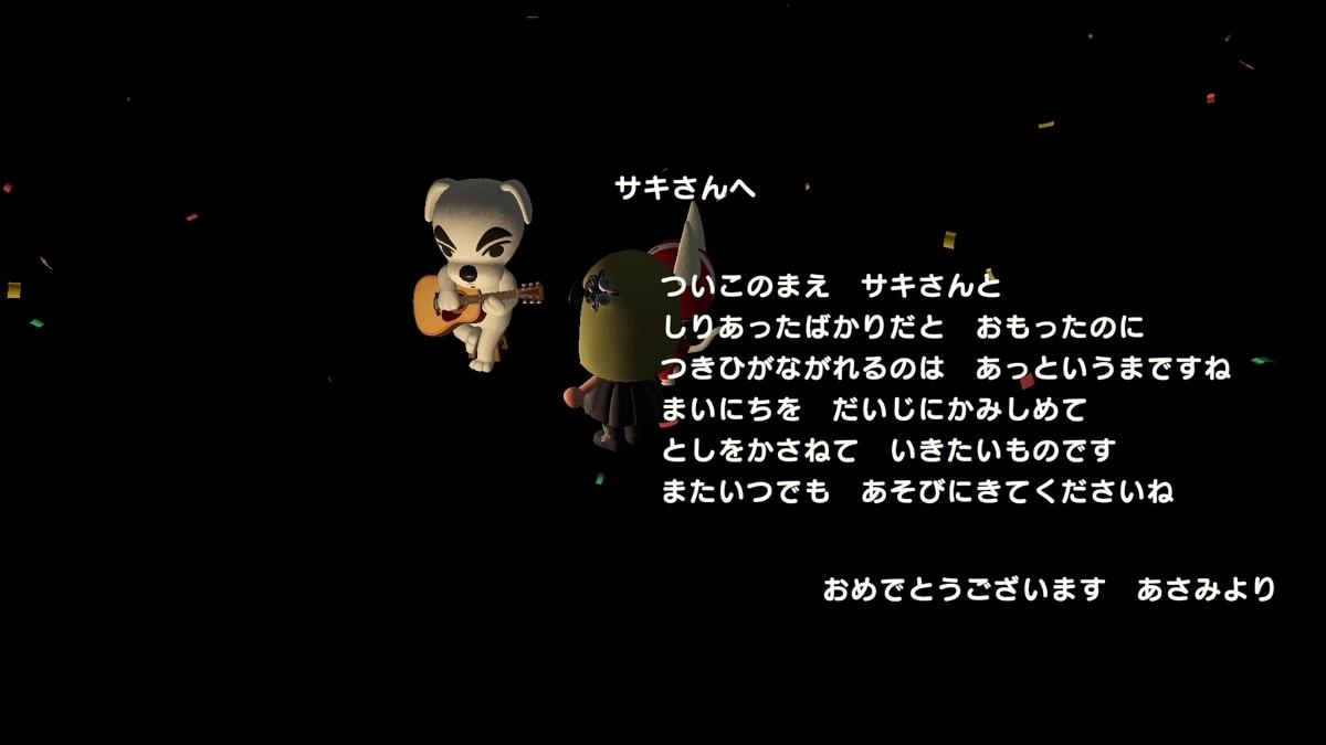 f:id:saki_yukino:20200908151453j:plain
