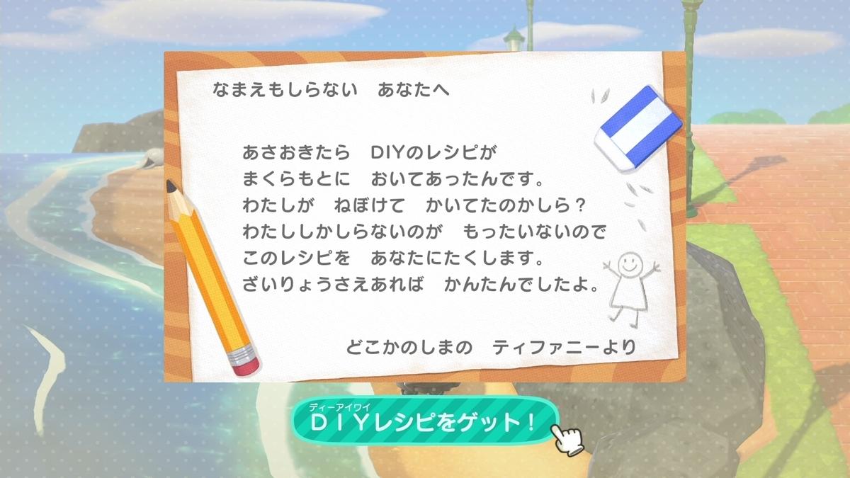 f:id:saki_yukino:20200908151500j:plain