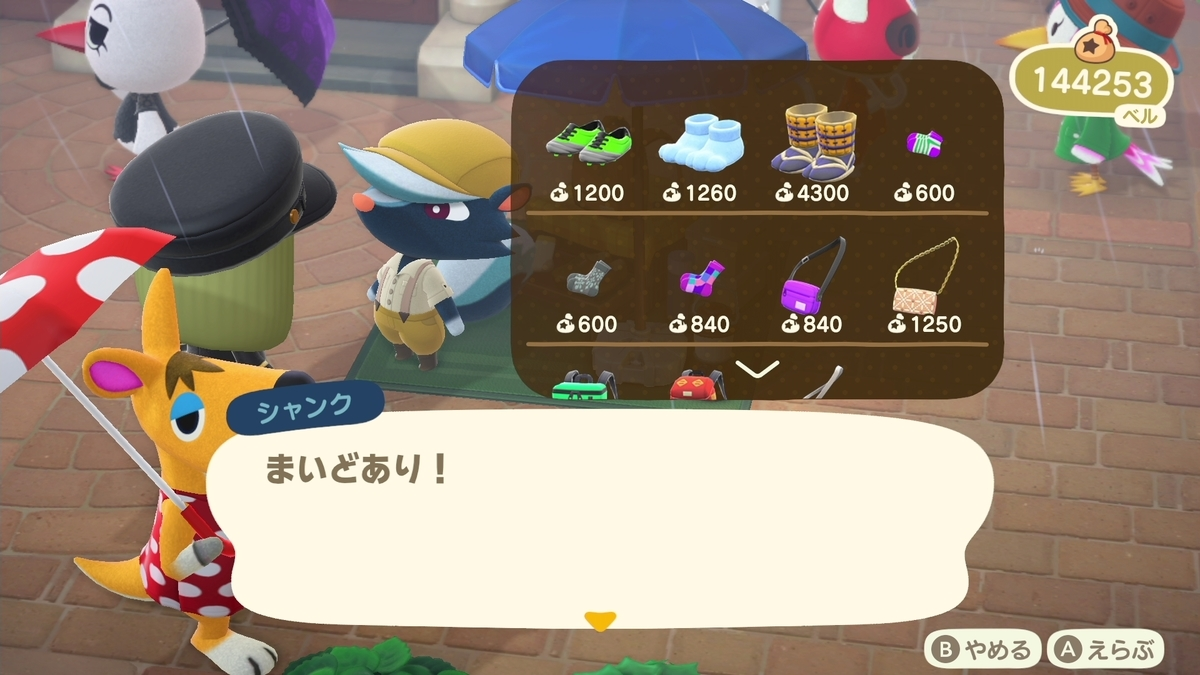 f:id:saki_yukino:20200910151539j:plain