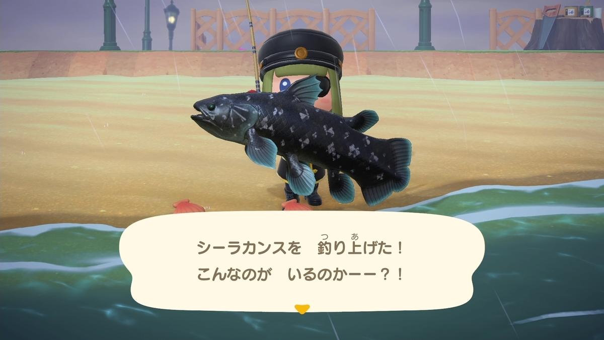 f:id:saki_yukino:20200910151543j:plain