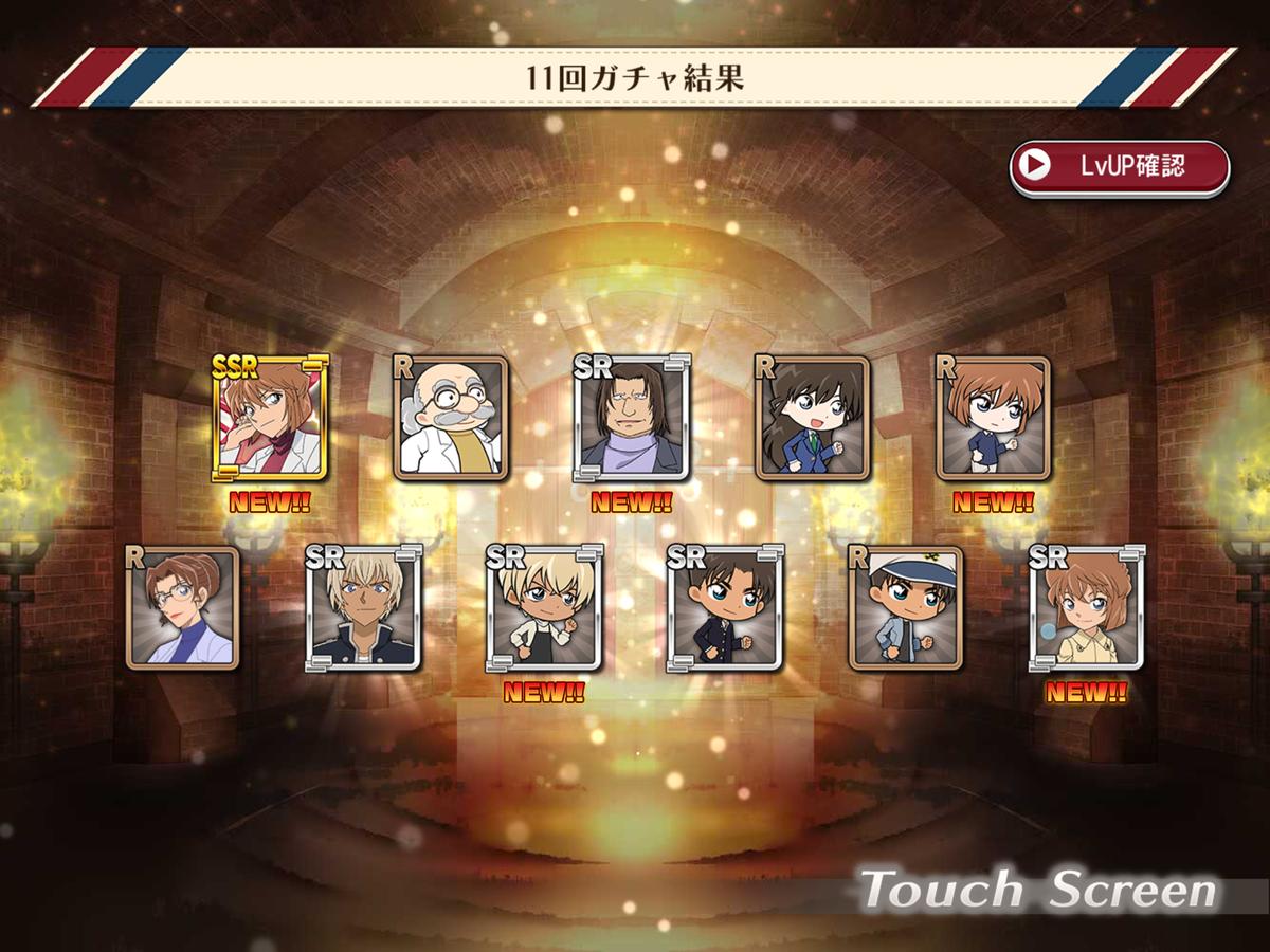 f:id:saki_yukino:20200910212446p:plain