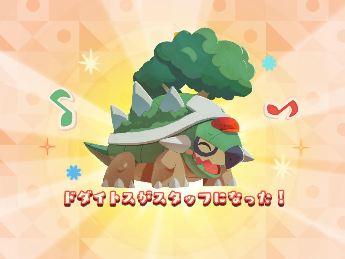 f:id:saki_yukino:20200915121252p:plain
