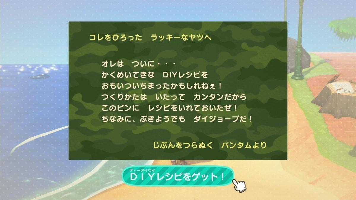 f:id:saki_yukino:20200924134307j:plain