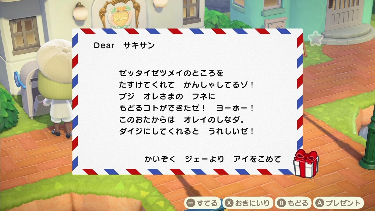 f:id:saki_yukino:20200924134315j:plain