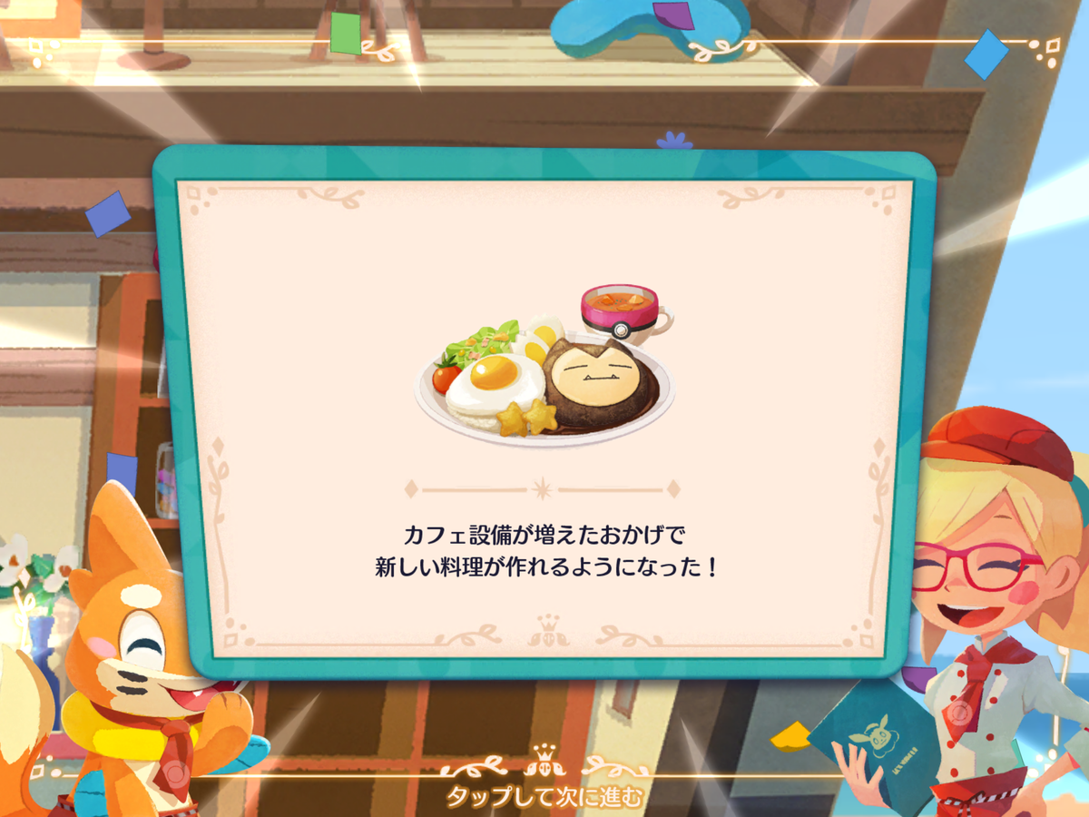 f:id:saki_yukino:20200924152238p:plain