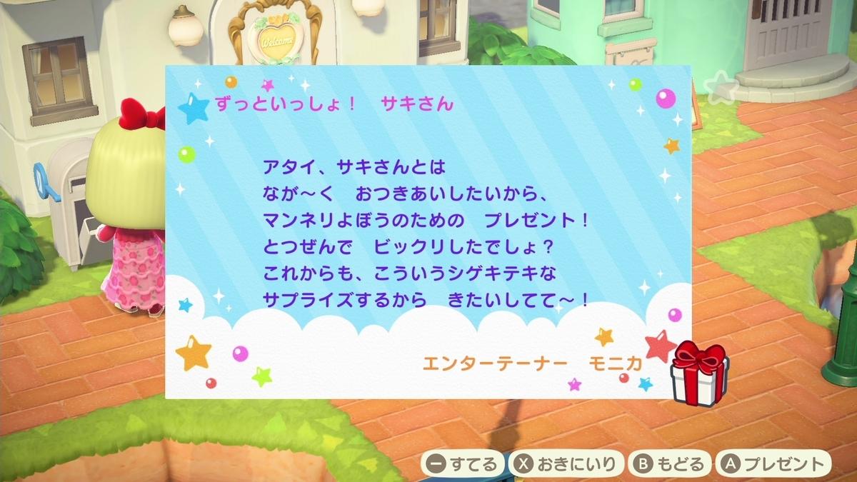 f:id:saki_yukino:20200925152144j:plain