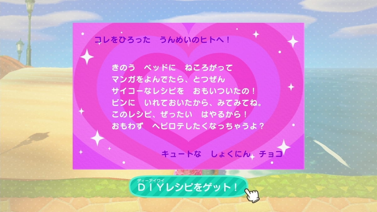 f:id:saki_yukino:20200925152154j:plain