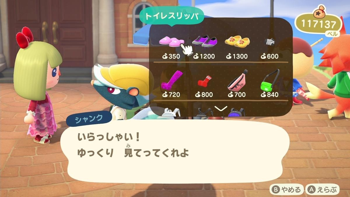 f:id:saki_yukino:20200925152159j:plain