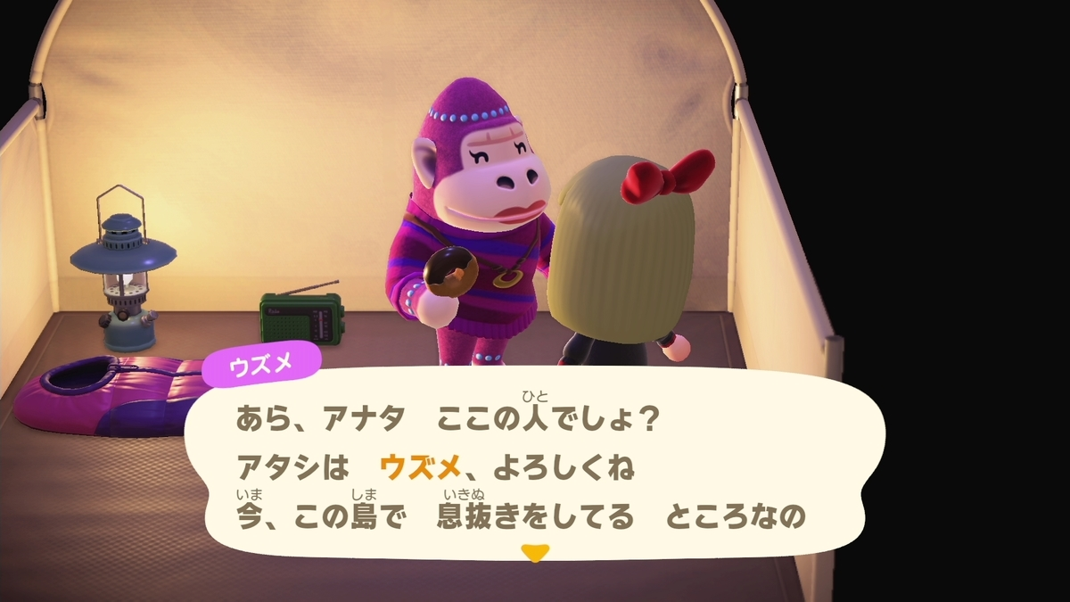 f:id:saki_yukino:20200927210713j:plain