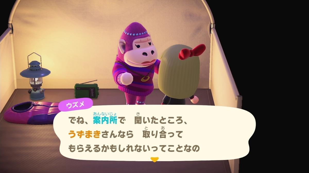 f:id:saki_yukino:20200927210718j:plain