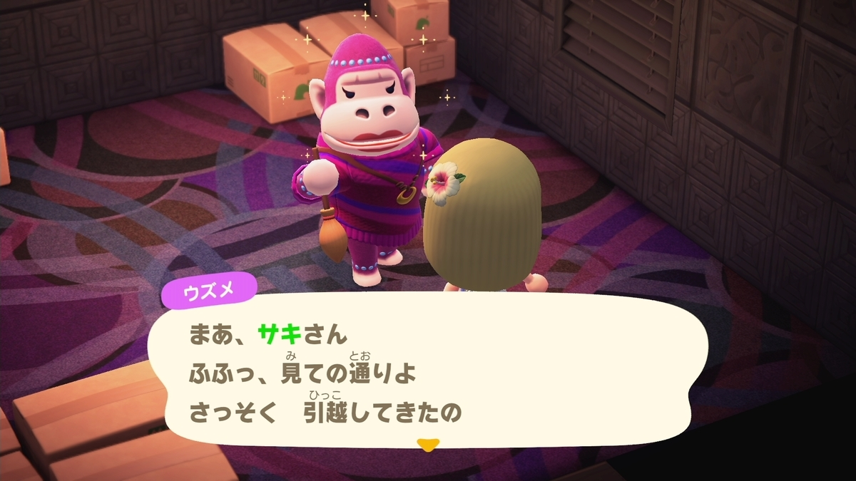 f:id:saki_yukino:20200929221135j:plain
