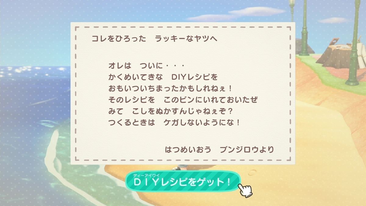f:id:saki_yukino:20200930134751j:plain