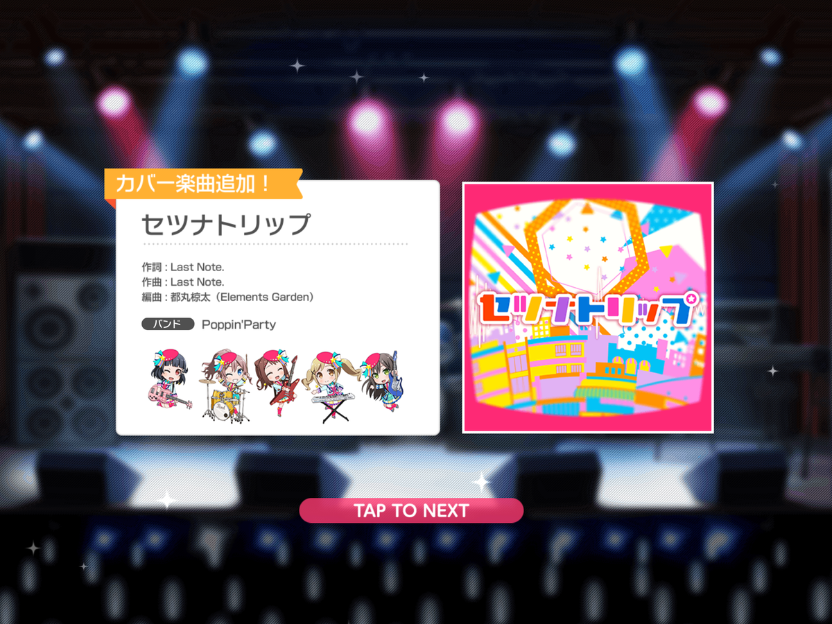 f:id:saki_yukino:20200930172426p:plain