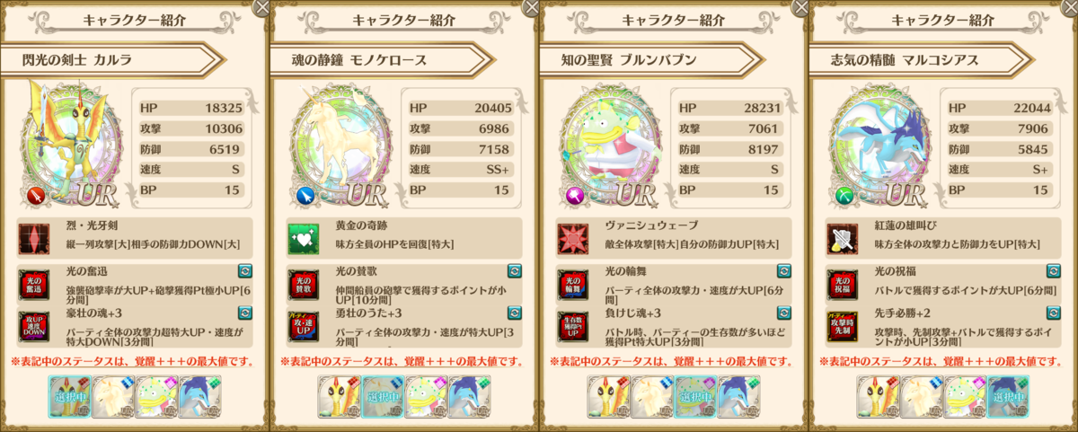 f:id:saki_yukino:20201004100300p:plain