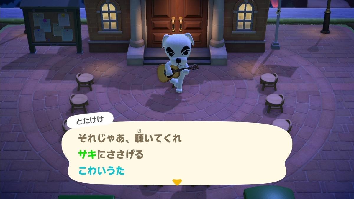 f:id:saki_yukino:20201011213256j:plain
