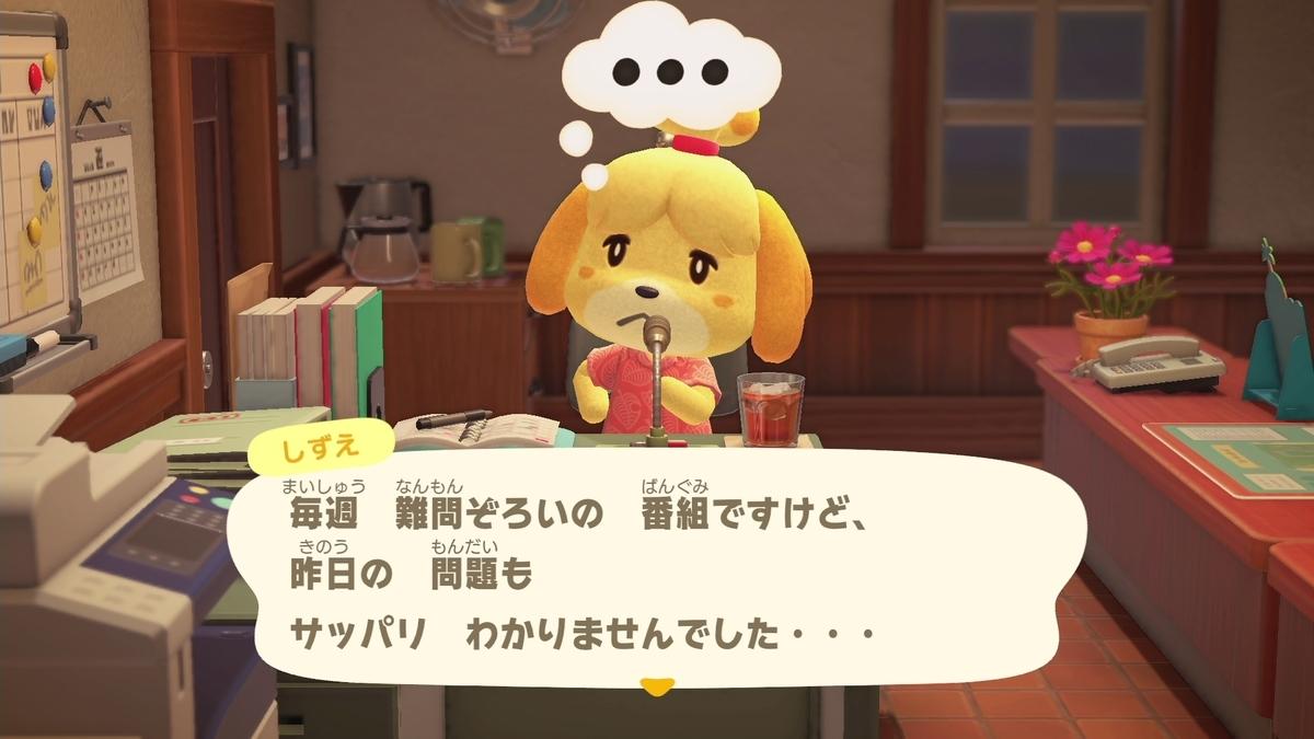 f:id:saki_yukino:20201012210718j:plain