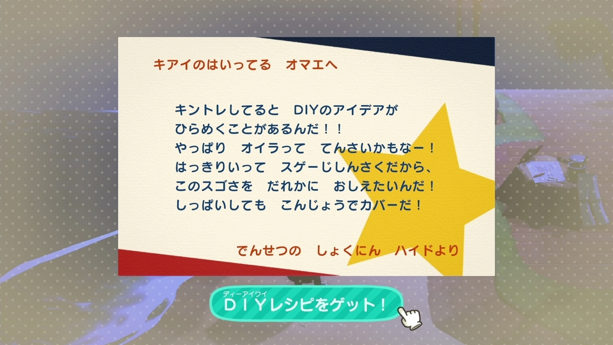 f:id:saki_yukino:20201012210731j:plain