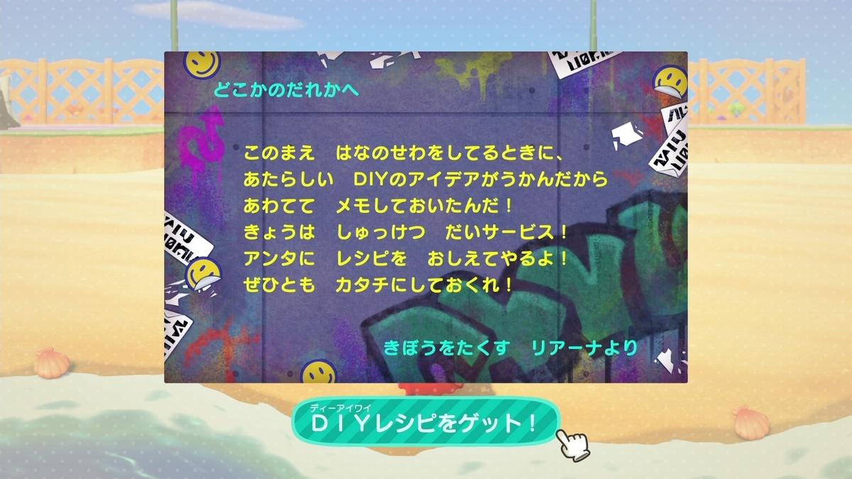 f:id:saki_yukino:20201014154452j:plain