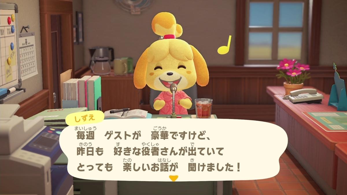 f:id:saki_yukino:20201014154459j:plain