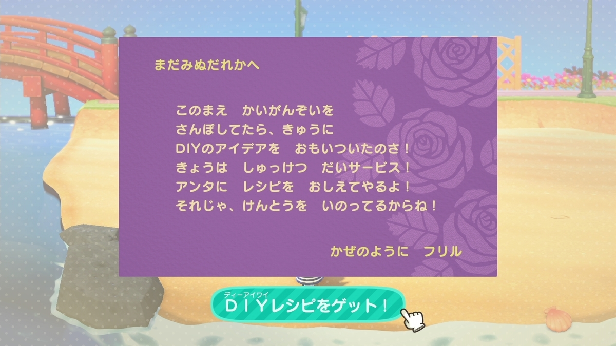 f:id:saki_yukino:20201015140329j:plain