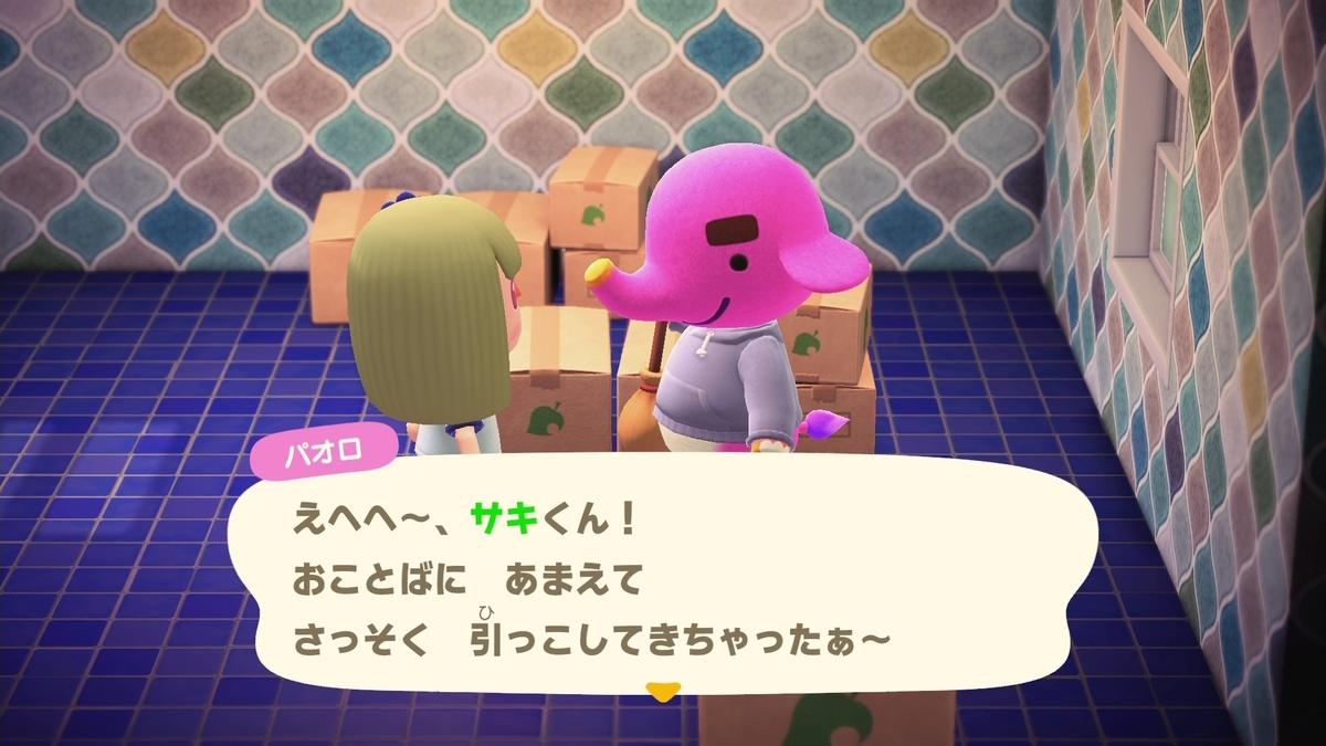 f:id:saki_yukino:20201015140333j:plain
