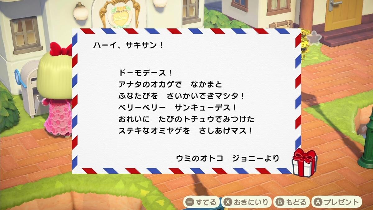 f:id:saki_yukino:20201016135923j:plain