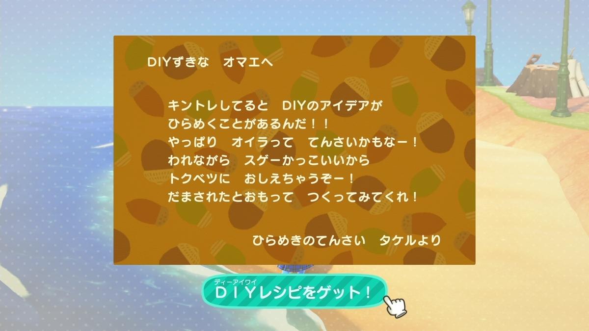 f:id:saki_yukino:20201016135927j:plain