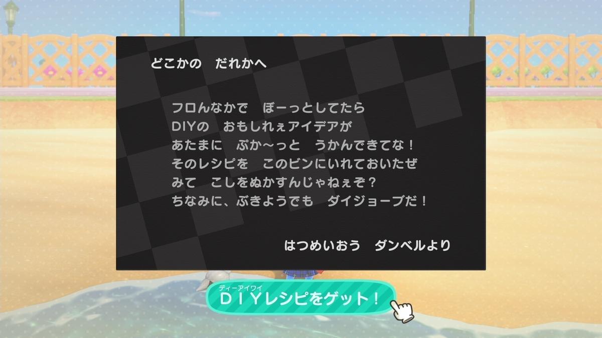 f:id:saki_yukino:20201017123541j:plain
