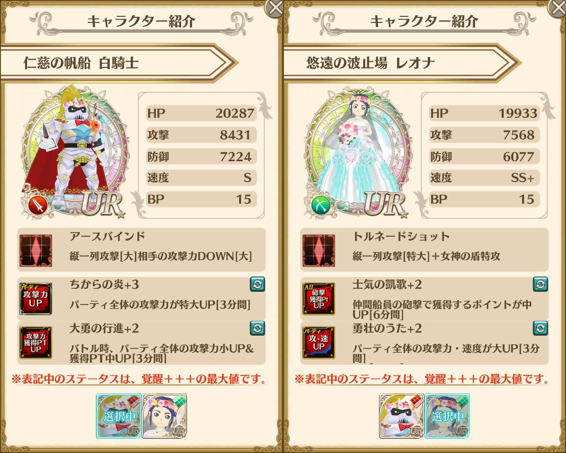 f:id:saki_yukino:20201017133122p:plain