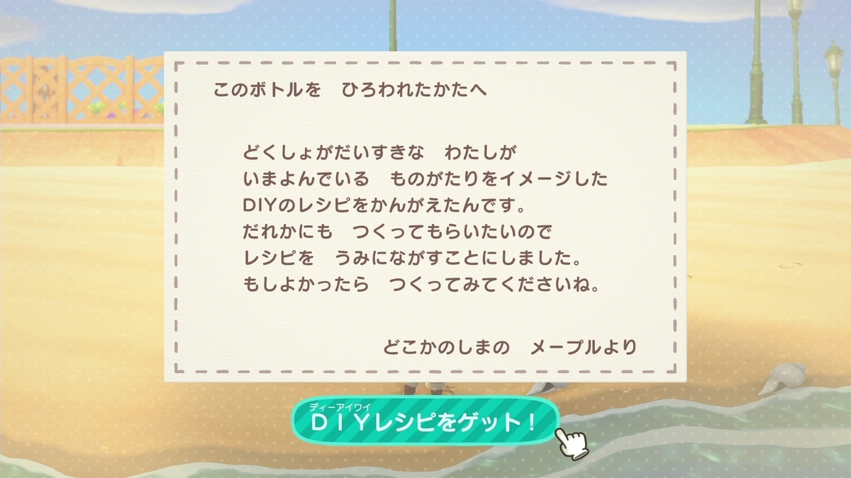 f:id:saki_yukino:20201019160814j:plain