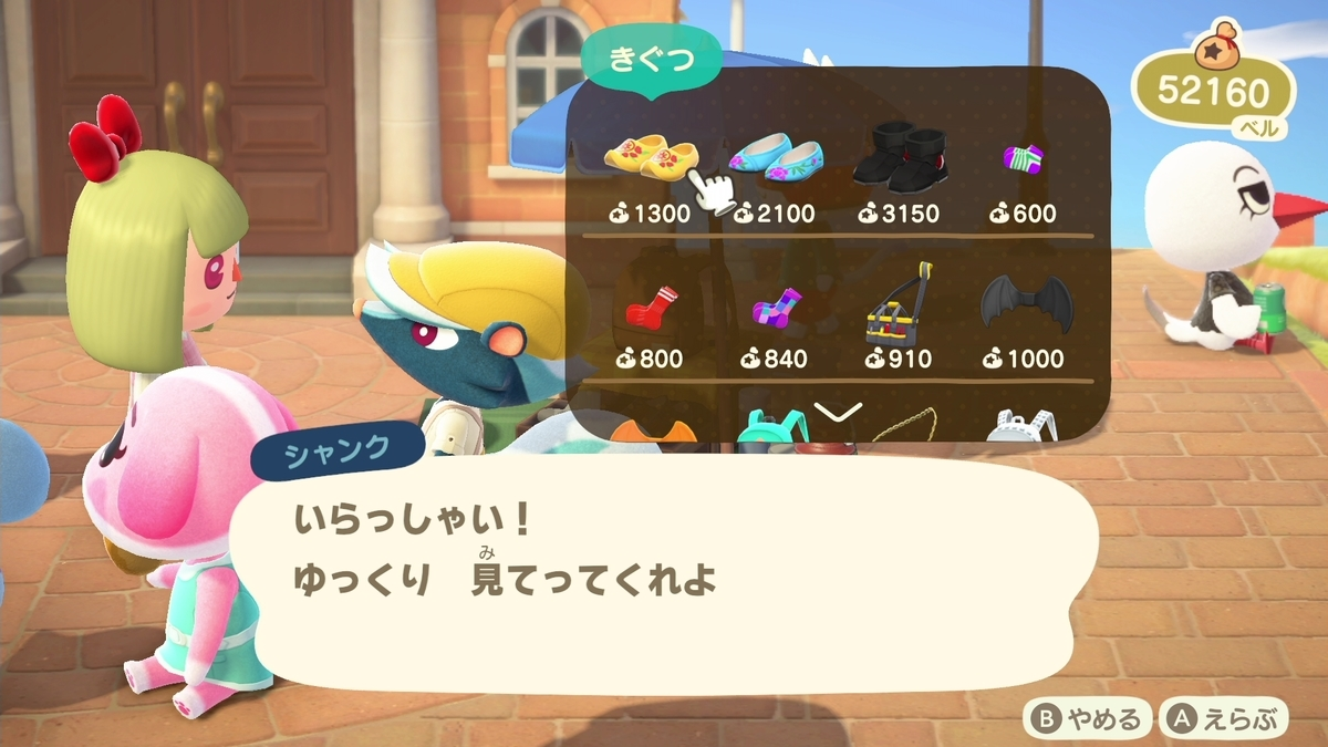 f:id:saki_yukino:20201019160818j:plain