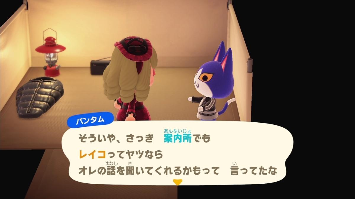 f:id:saki_yukino:20201019160826j:plain