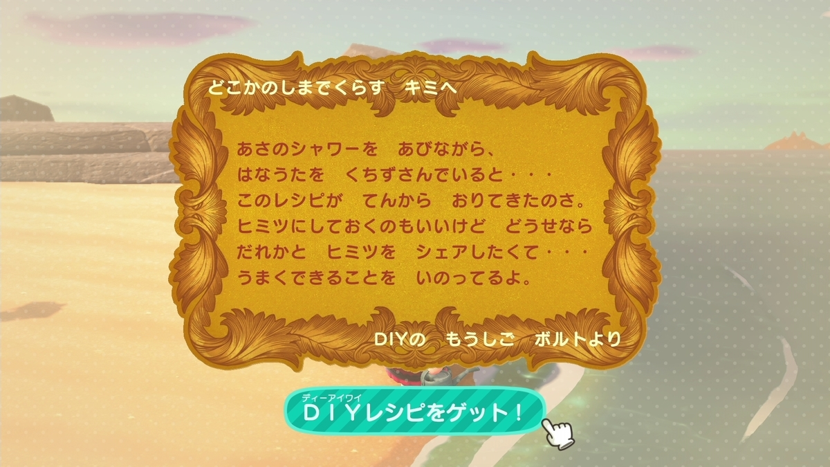 f:id:saki_yukino:20201020211023j:plain
