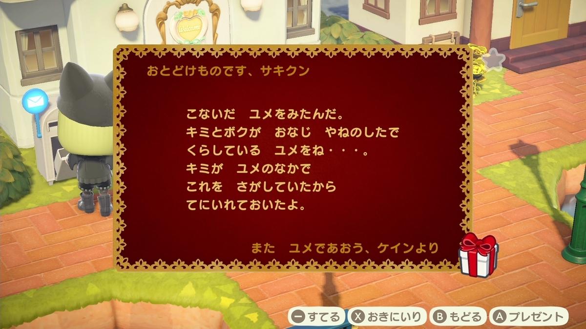f:id:saki_yukino:20201022142430j:plain
