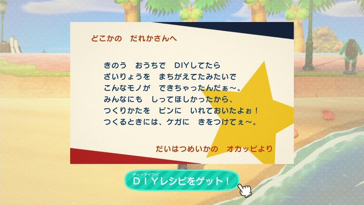 f:id:saki_yukino:20201022142434j:plain