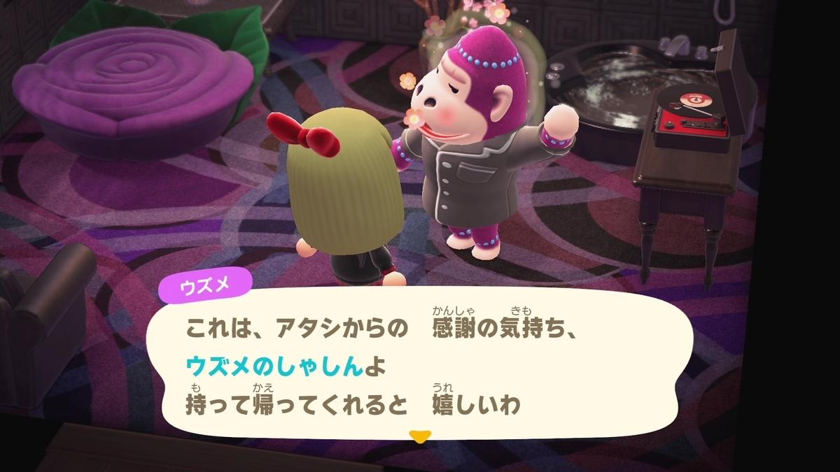 f:id:saki_yukino:20201023134245j:plain
