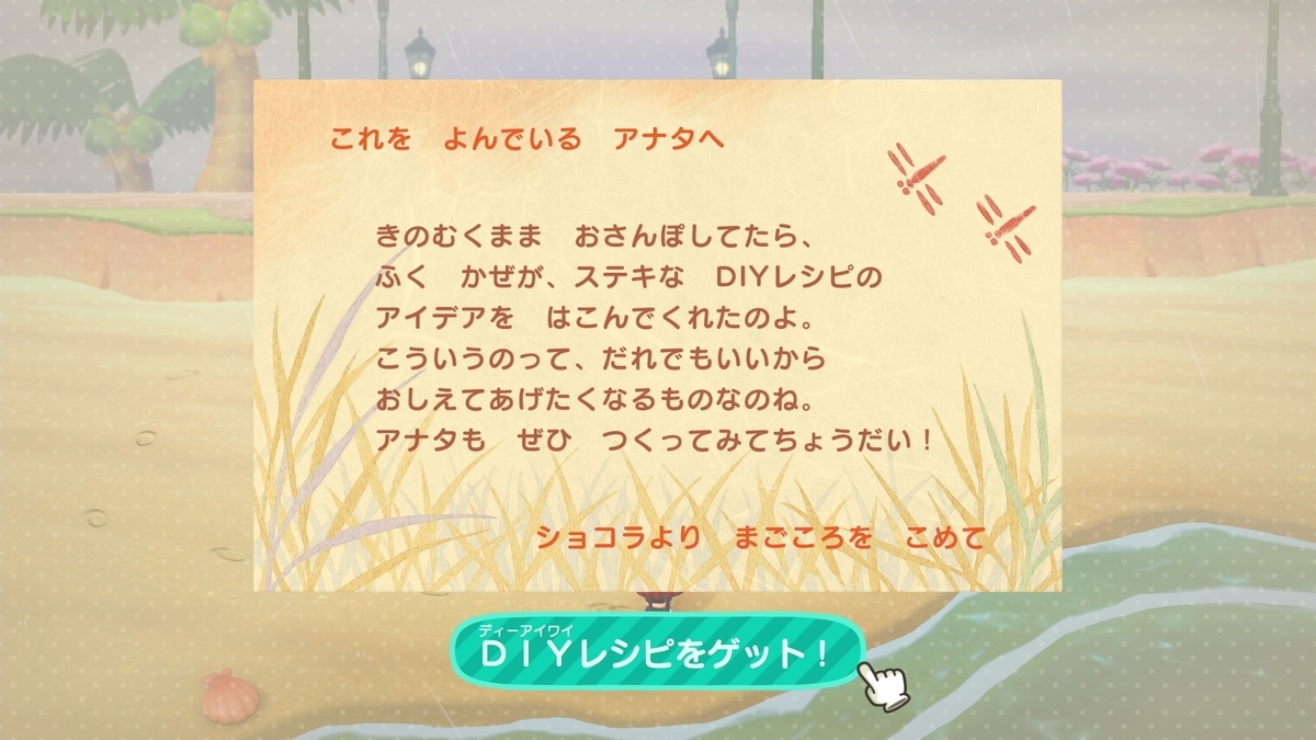 f:id:saki_yukino:20201023134301j:plain