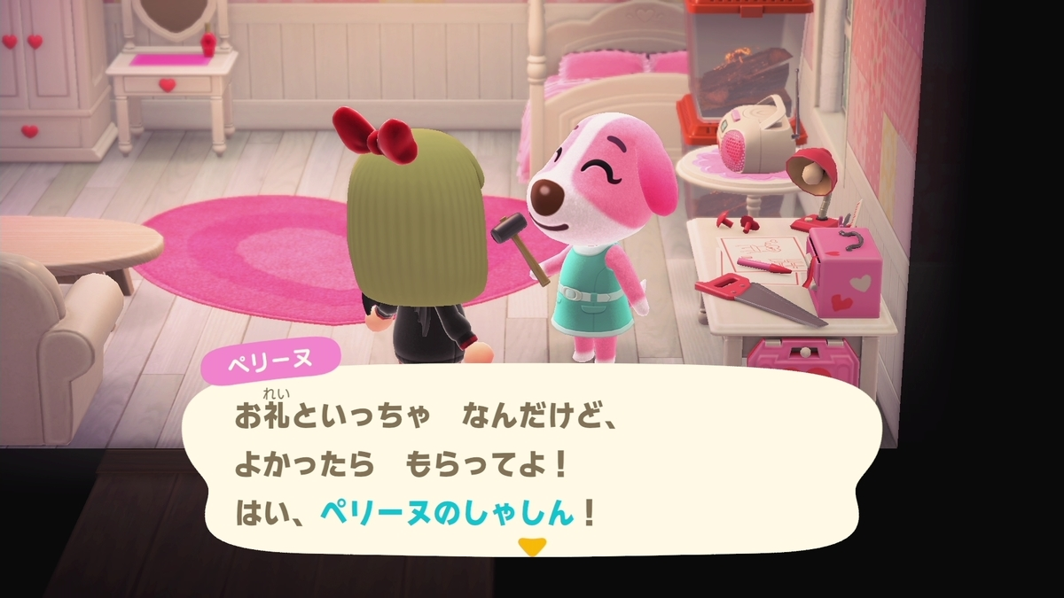 f:id:saki_yukino:20201023134305j:plain