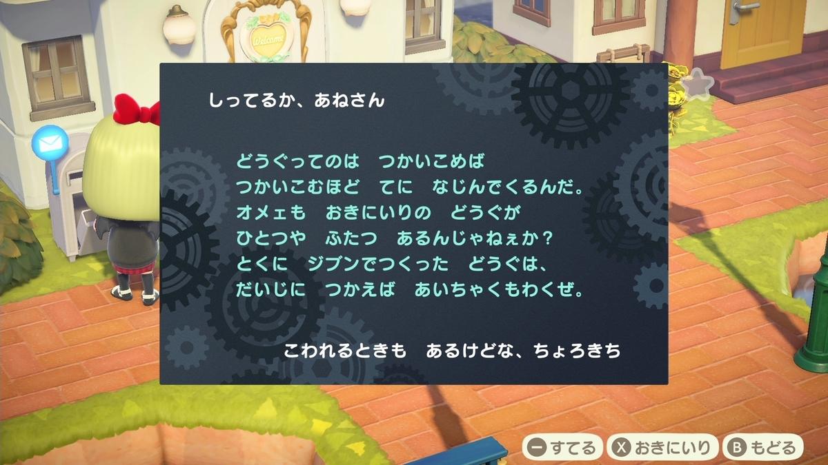 f:id:saki_yukino:20201024153012j:plain