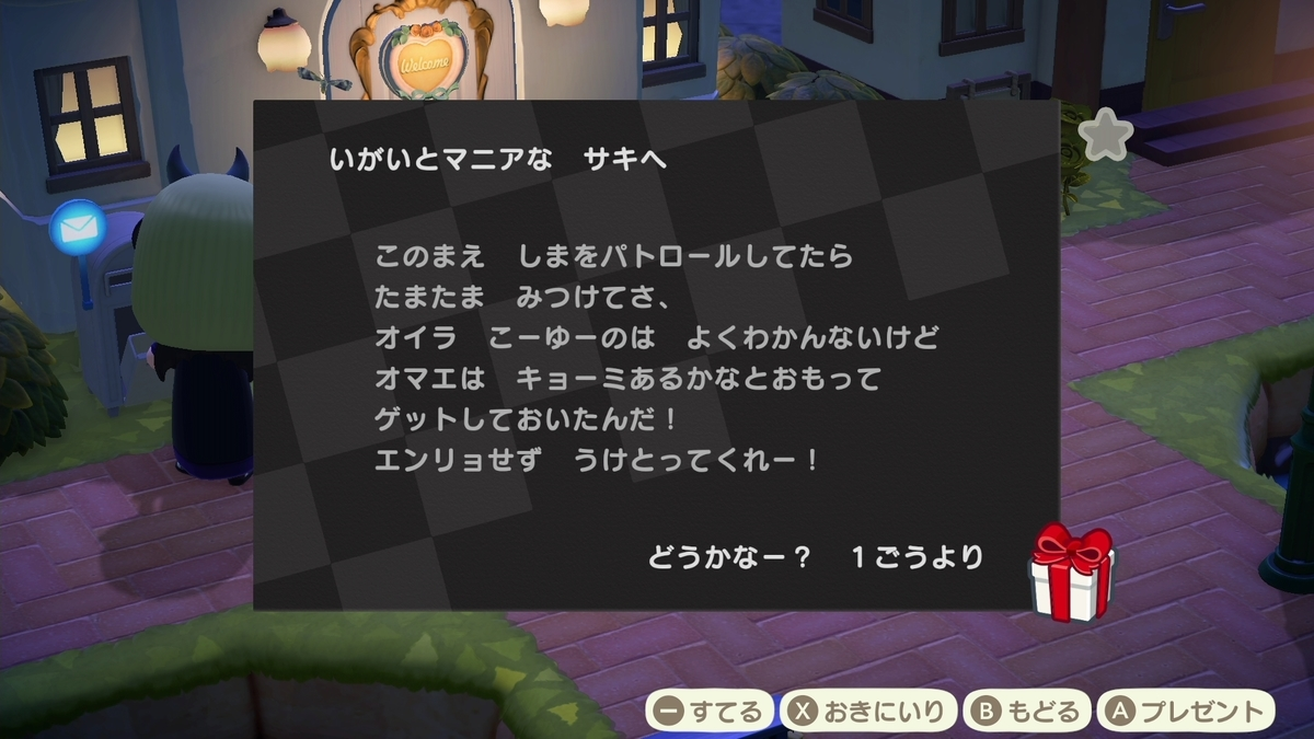 f:id:saki_yukino:20201025214050j:plain