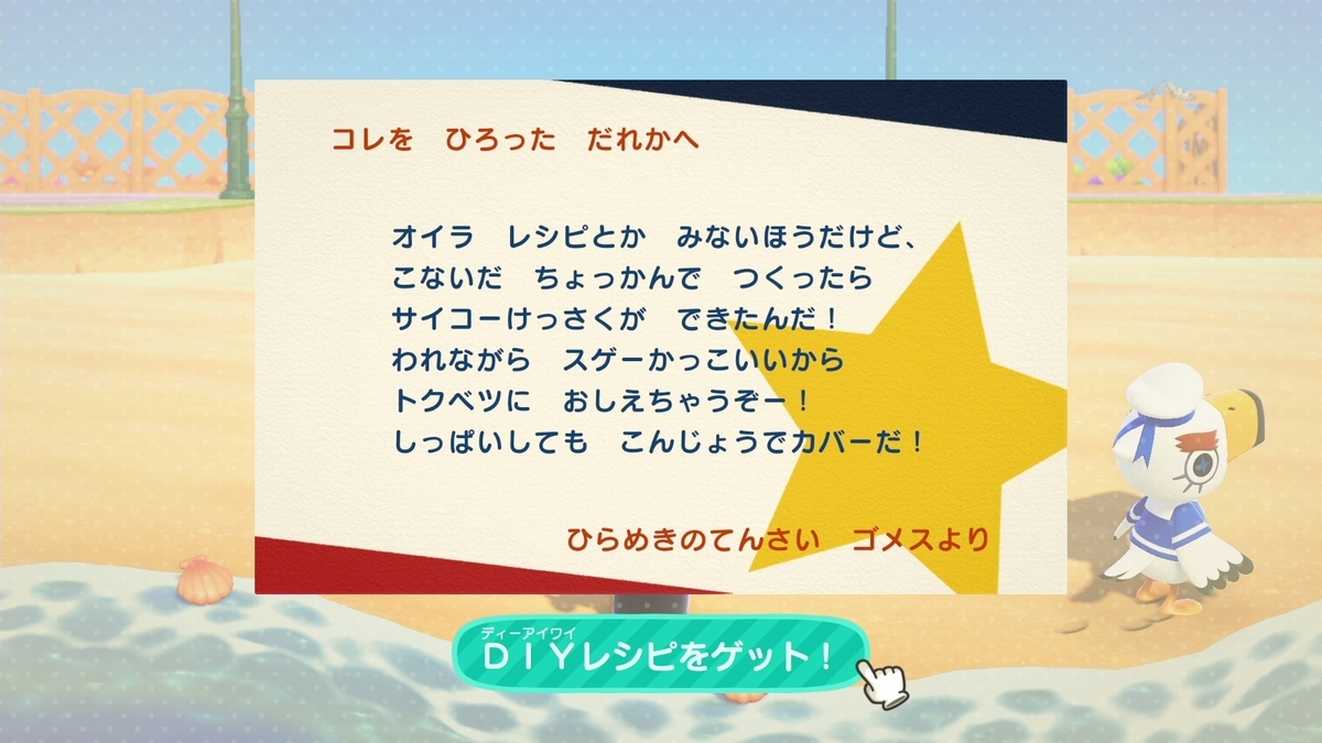f:id:saki_yukino:20201026130115j:plain
