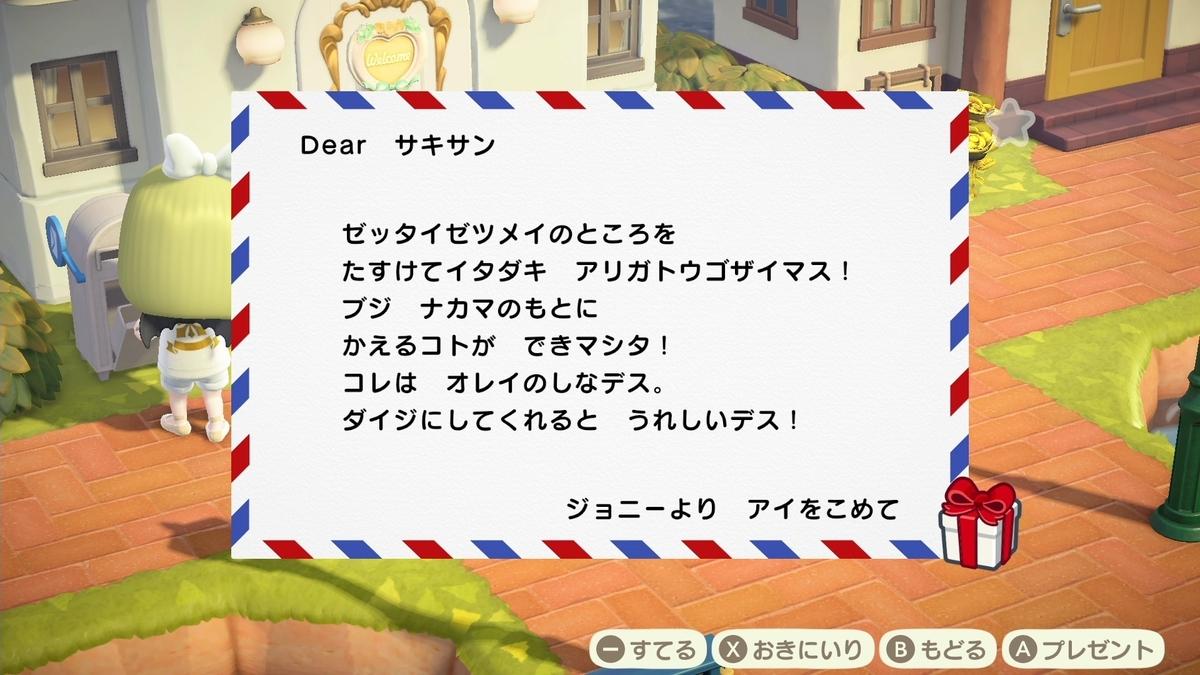f:id:saki_yukino:20201027122657j:plain