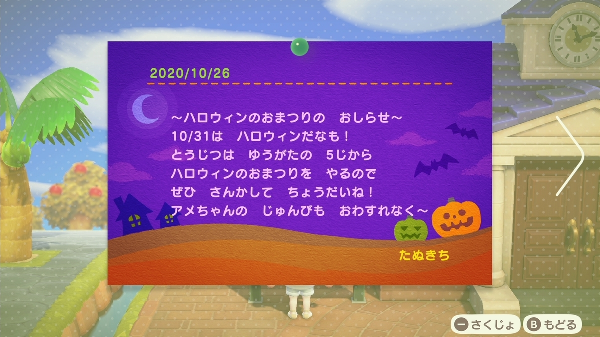 f:id:saki_yukino:20201027122706j:plain