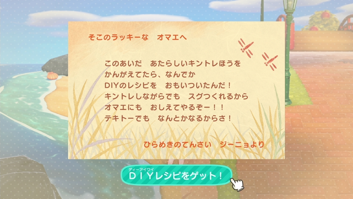 f:id:saki_yukino:20201027122710j:plain