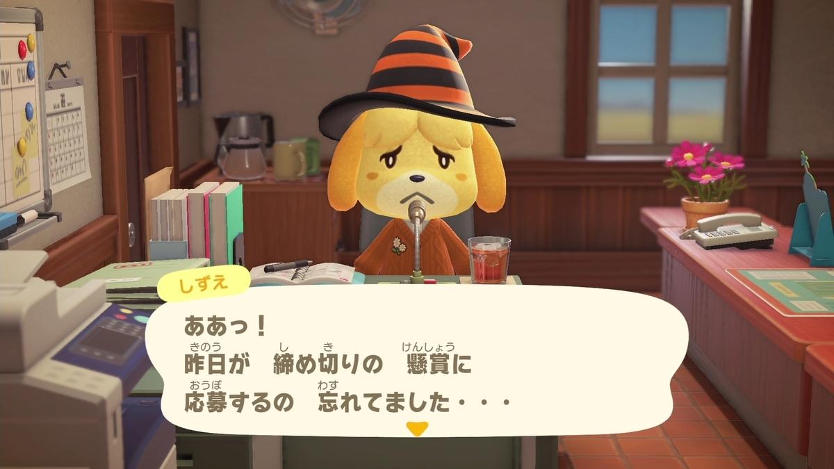 f:id:saki_yukino:20201028130400j:plain