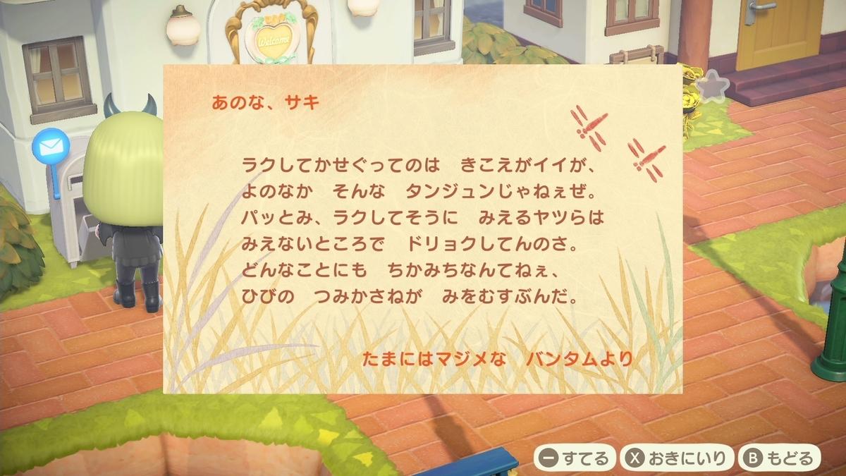 f:id:saki_yukino:20201029134824j:plain