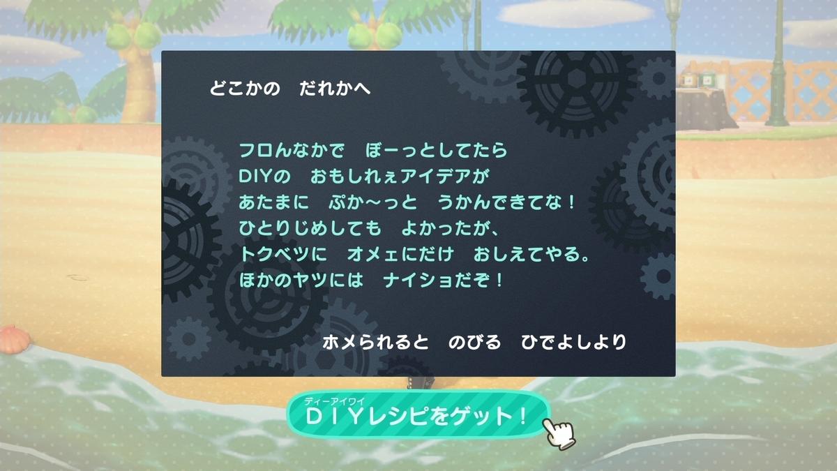f:id:saki_yukino:20201029134828j:plain