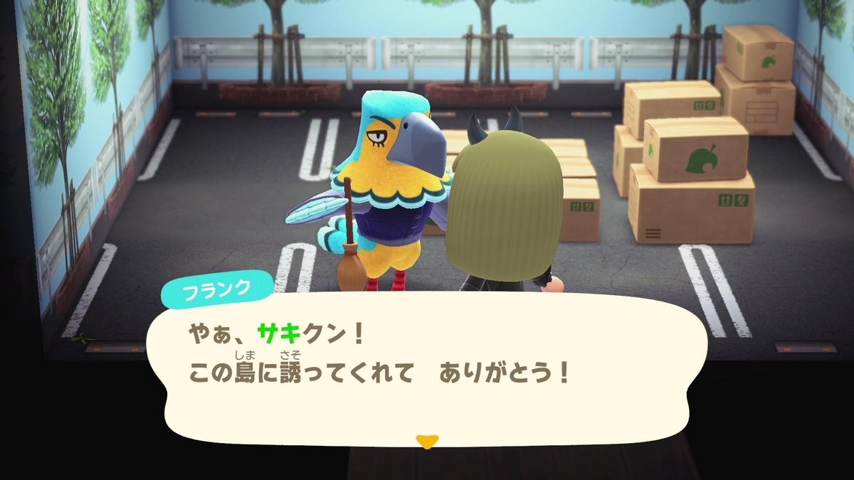 f:id:saki_yukino:20201029134832j:plain