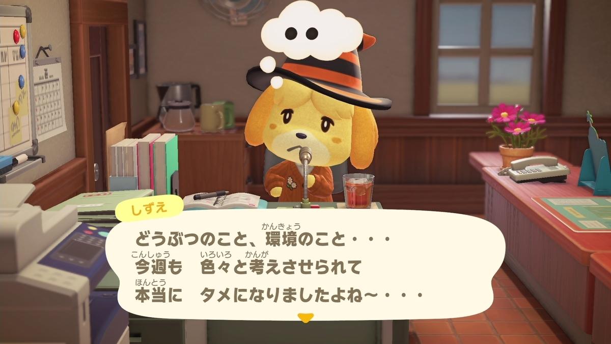 f:id:saki_yukino:20201030150925j:plain