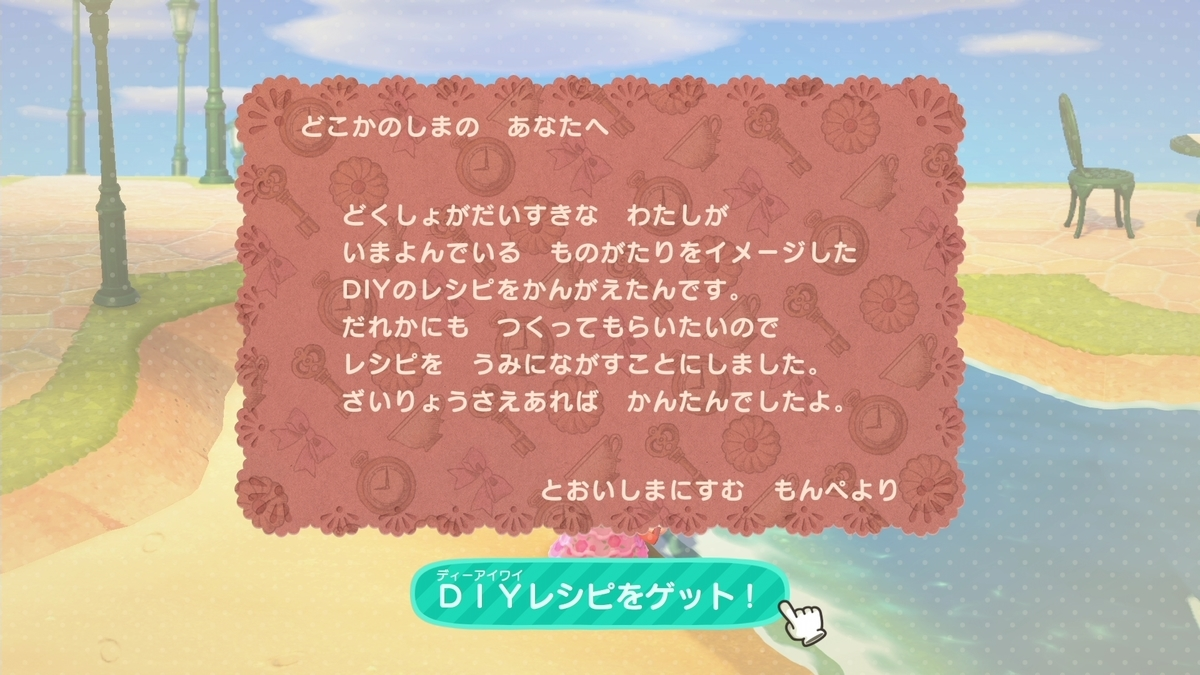 f:id:saki_yukino:20201030150935j:plain